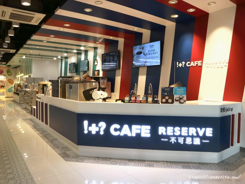 20190821230033 21 - 全台中第一間7-11全新「Big7」複合門市,融合精品咖啡、書店、糖果屋、烘焙、超商等元素~