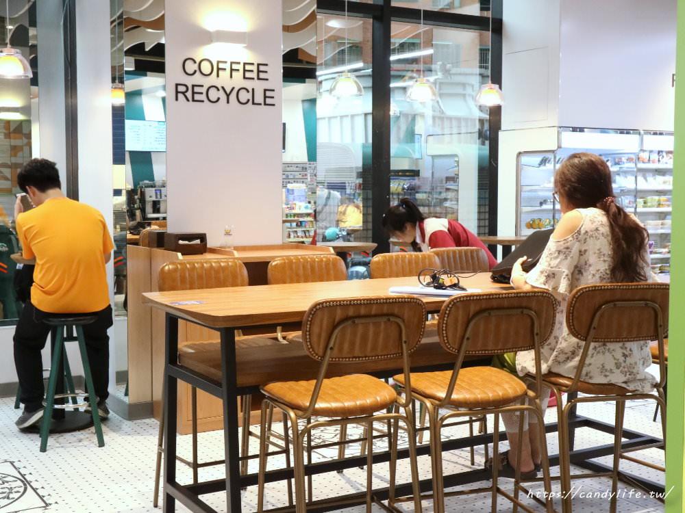 20190821230036 42 - 全台中第一間7-11全新「Big7」複合門市,融合精品咖啡、書店、糖果屋、烘焙、超商等元素~