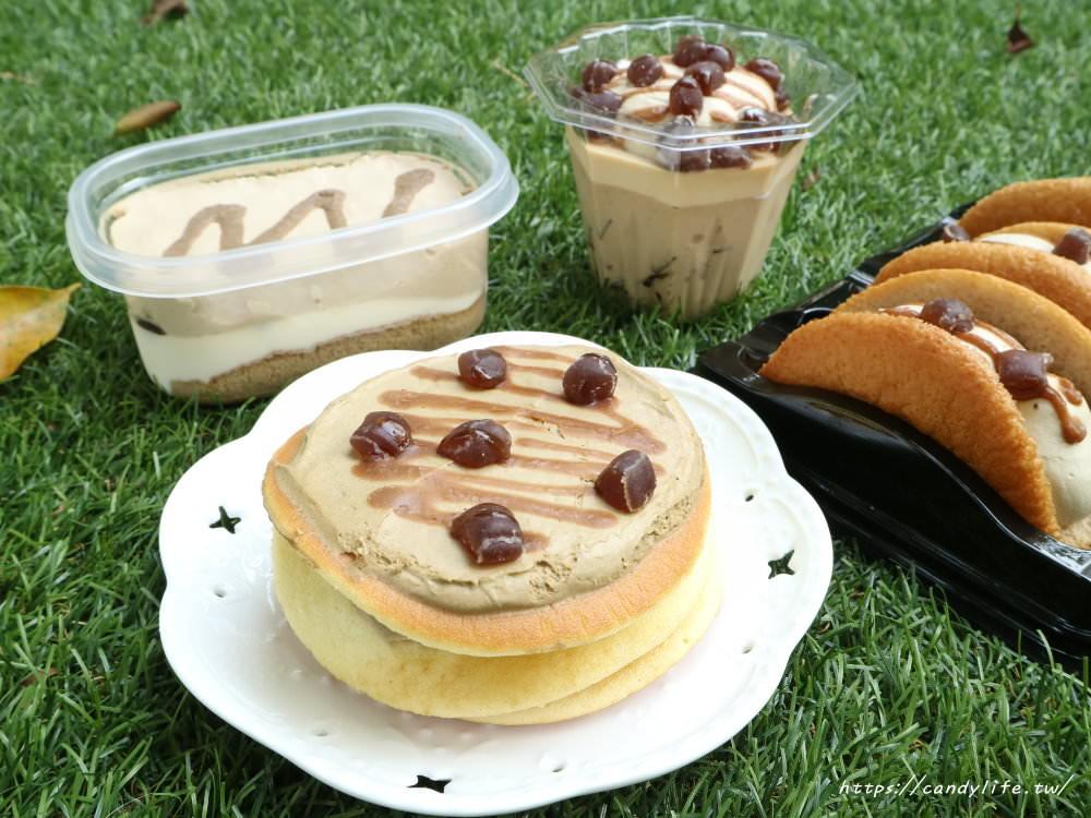 20190907103406 11 - 全聯推出推黑糖珍奶甜點,最低只要39元起,5款甜點快閃限定只到9/19!