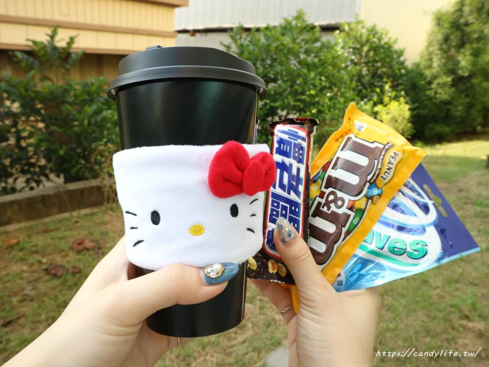 20190911143506 11 - Kitty控快來!全家便利商店推出「Kitty毛絨杯套」10元加購,還有Kitty飲料提袋,9/11開賣,售完為止!