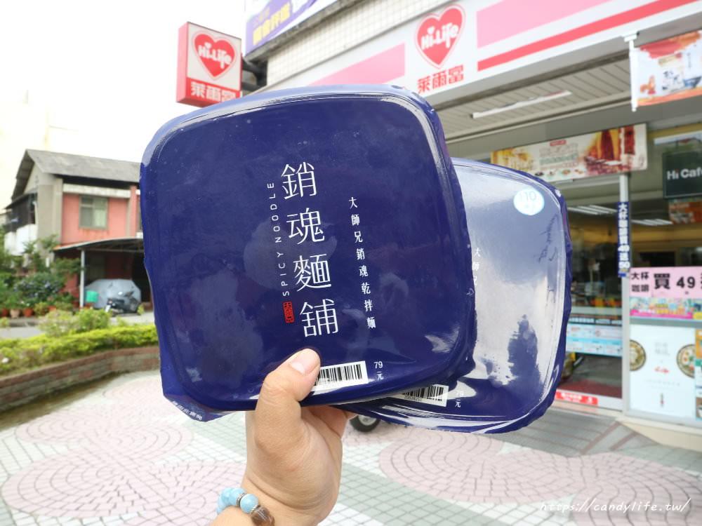20190912142356 15 - 不用排隊,在超商也可以吃到「大師兄銷魂麵鋪」!限量20萬碗,很多店已售空!
