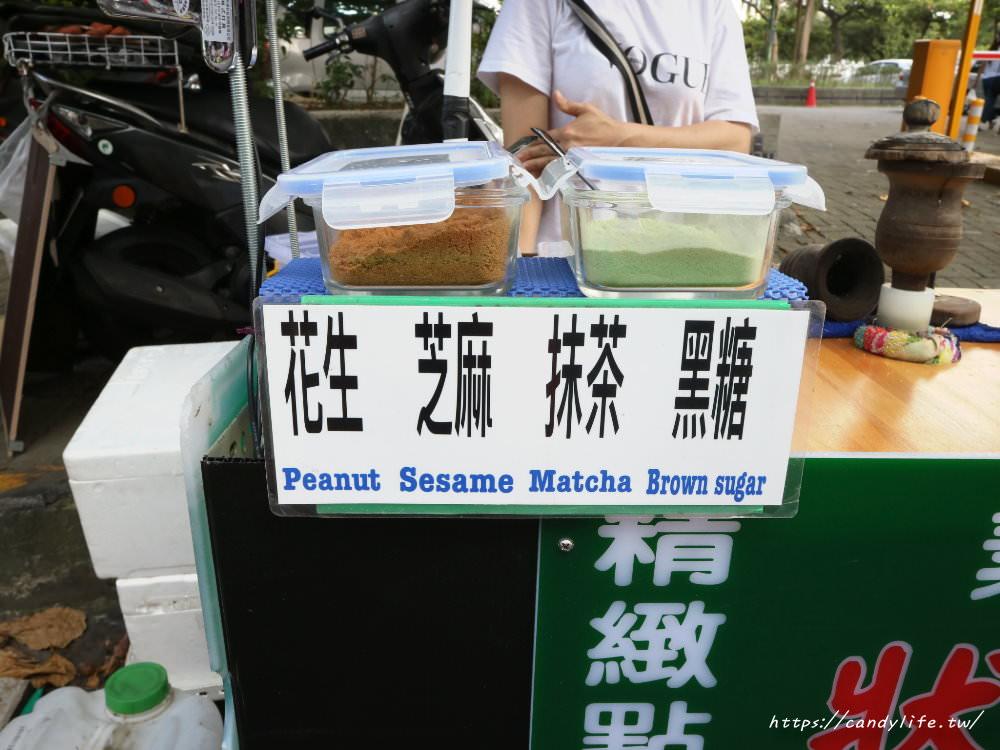 20190912165506 33 - 台灣小吃狀元糕,古早味的銅板美食,除了芝麻、花生外,還有抹茶、黑糖及隱藏版起司口味唷