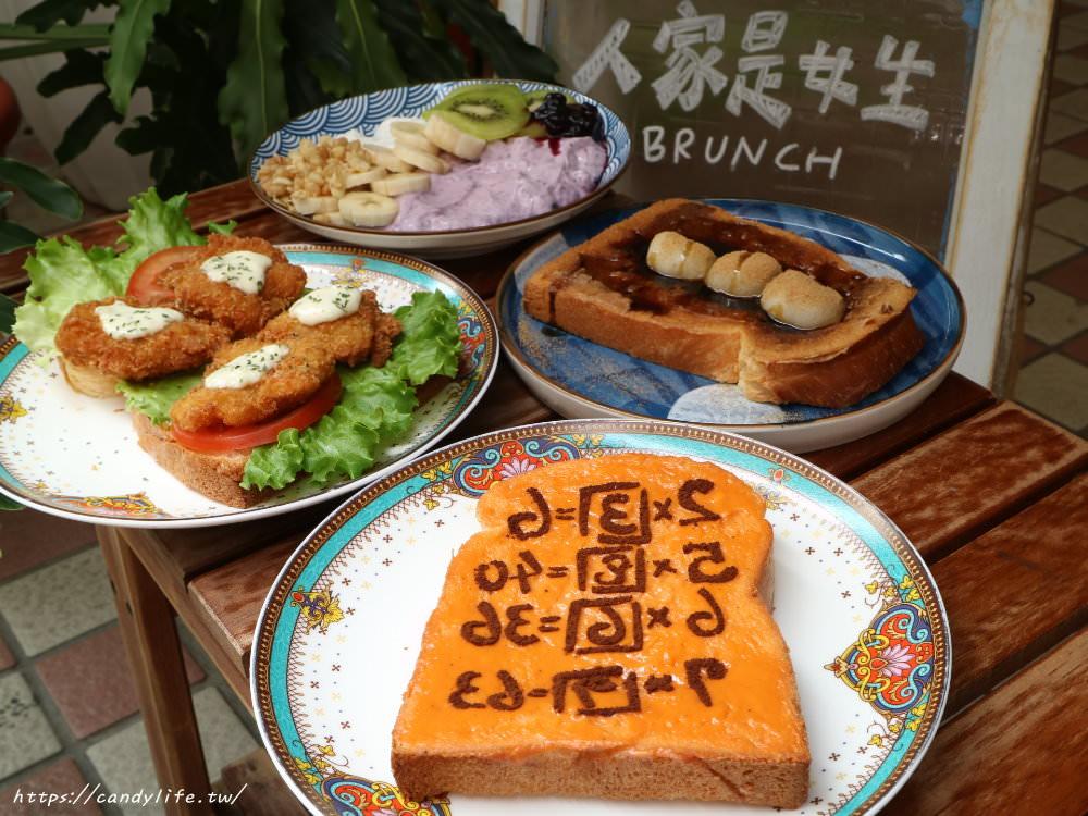 20190917145337 66 - 台中網美必訪老宅早午餐,神還原記憶吐司,好吃又好拍~