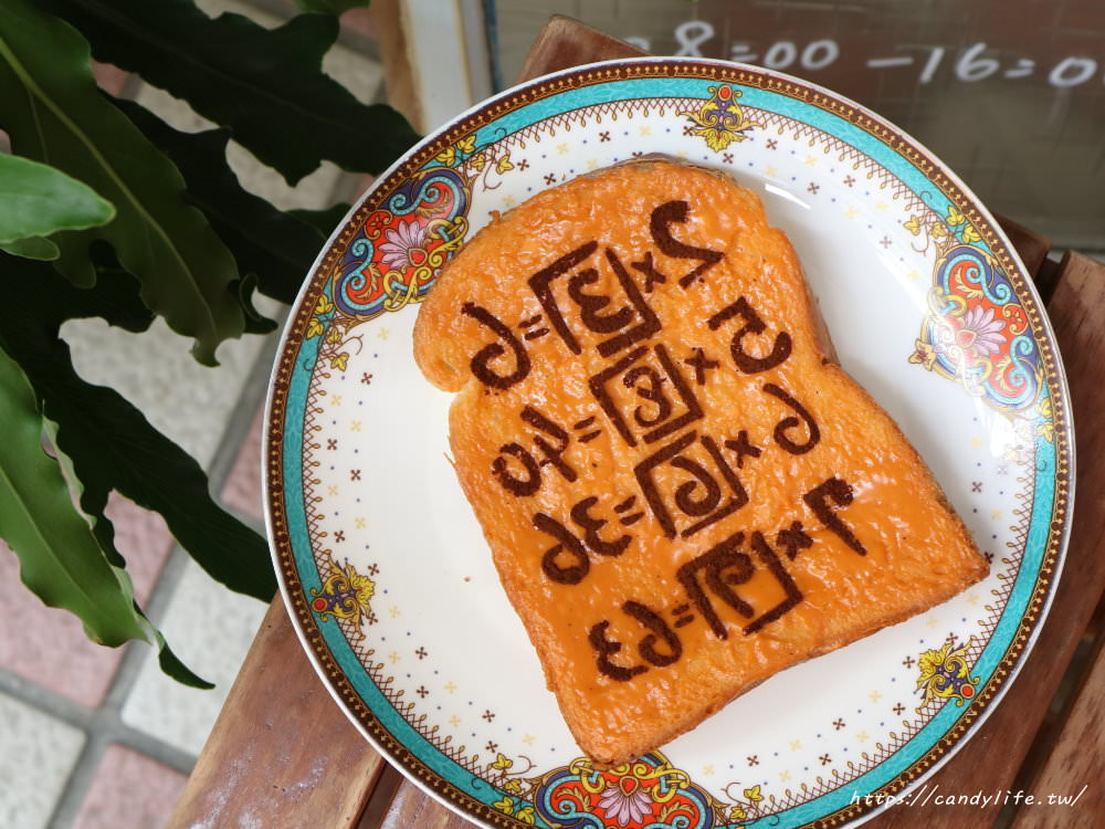 20190917145405 54 - 台中網美必訪老宅早午餐,神還原記憶吐司,好吃又好拍~