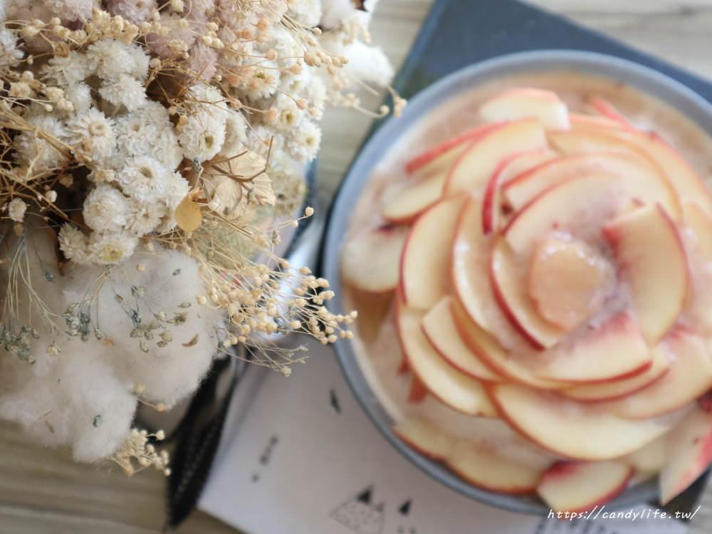 20190920220245 39 - 台中也有水蜜桃冰!每日限量10份,快來抓住水蜜桃季的尾吧吃一波~