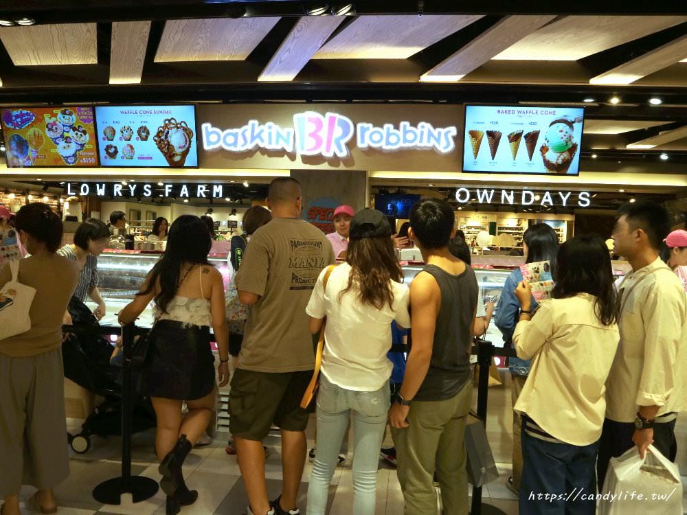 20190928184114 29 - 31冰淇淋進駐勤美!開幕這兩天買一送一,人潮大爆滿,台灣限定口味必吃!