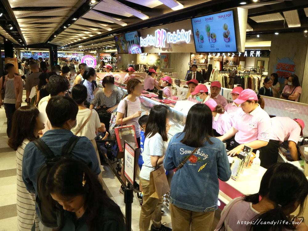 20190928184117 58 - 31冰淇淋進駐勤美!開幕這兩天買一送一,人潮大爆滿,台灣限定口味必吃!
