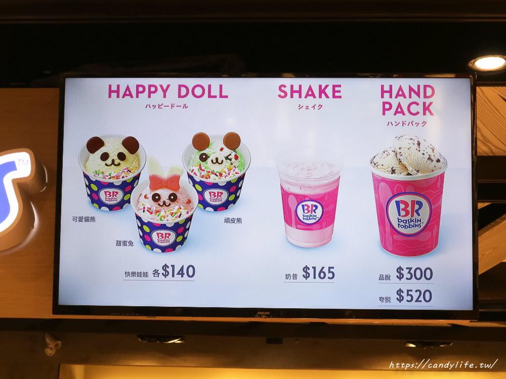 20190928184119 67 - 31冰淇淋進駐勤美!開幕這兩天買一送一,人潮大爆滿,台灣限定口味必吃!