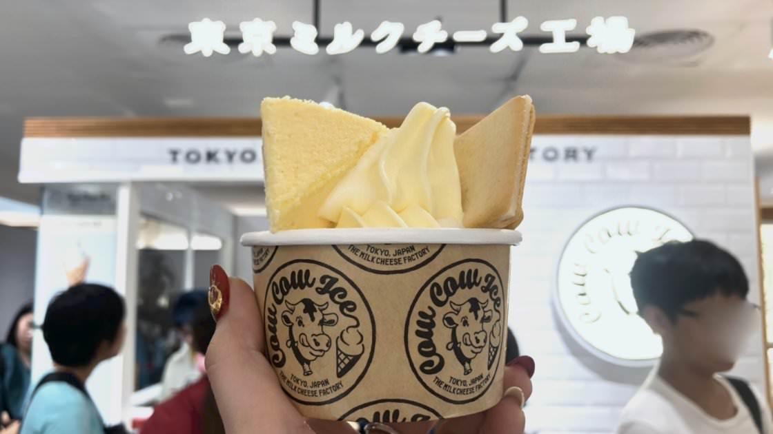 東京牛奶起司工房進軍台中!超濃起司霜淇淋,搭配起司蛋糕及海鹽夾心餅乾,台中朋友們快衝一波!