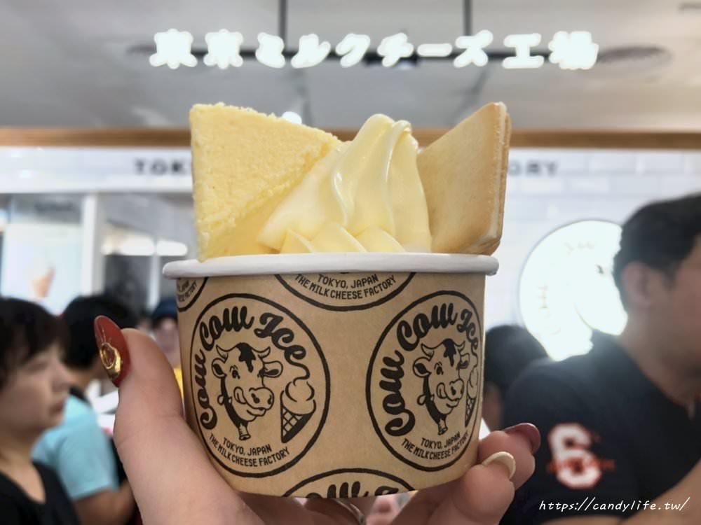 20190929211517 81 - 東京牛奶起司工房進軍台中!超濃起司霜淇淋,搭配起司蛋糕及海鹽夾心餅乾,台中朋友們快衝一波!