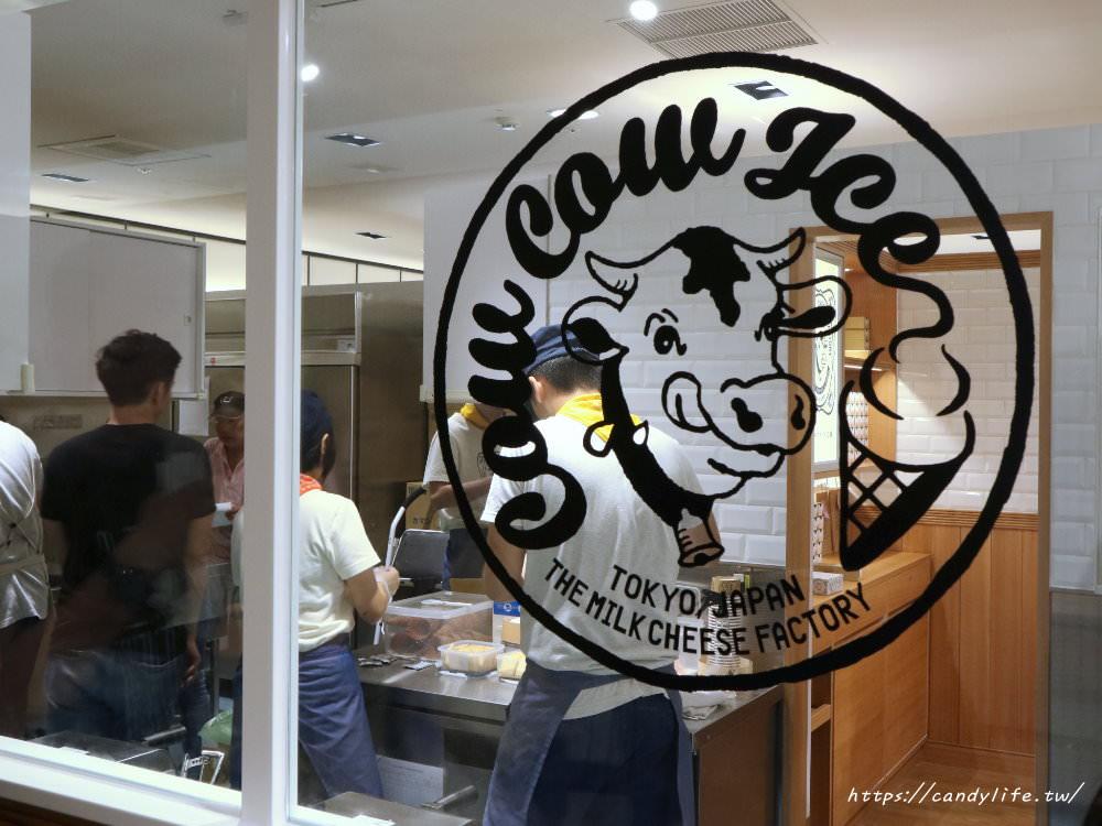20190929211521 24 - 東京牛奶起司工房進軍台中!超濃起司霜淇淋,搭配起司蛋糕及海鹽夾心餅乾,台中朋友們快衝一波!