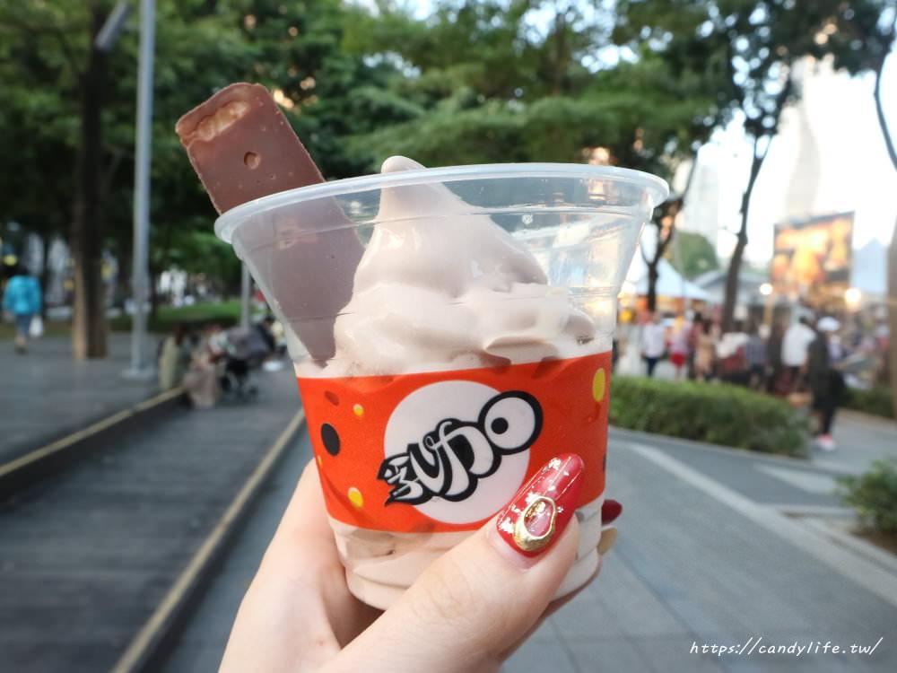 20191018132331 13 - 全家霜淇淋懷舊風再一發!77乳加霜淇淋新上市,加贈77乳加巧克力!