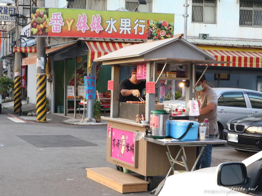 20191025160203 47 - 豐原炙燒米腸,獨創台味日式新吃法,米腸裡夾的不只香腸,竟然還有肉排,還吃的到鍋巴!一天只賣四小時~