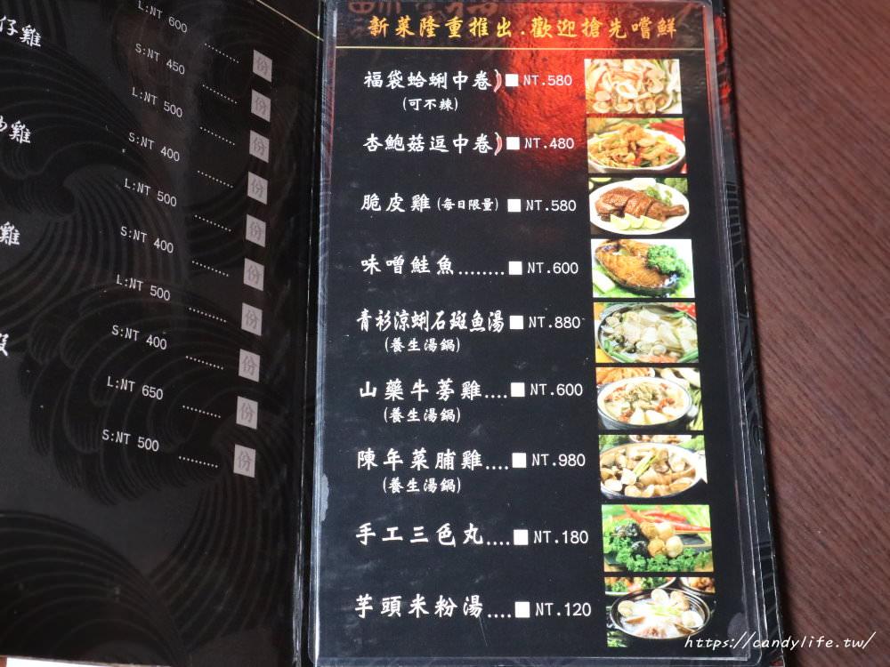 20191027230432 9 - 熱血採訪│一品活蝦漢口店,台中少見營業到凌晨3點的活蝦料理22吃,老闆娘超正,5公里內還有外送