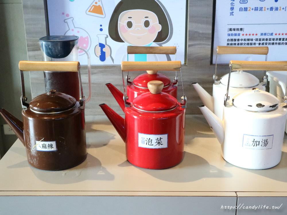 20191029213537 55 - 熱血採訪|台中石頭火鍋桌邊炒鍋香氣四溢,內用紅茶免費喝到飽