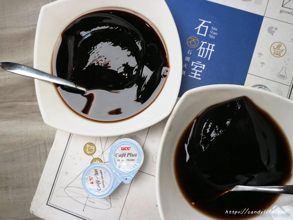 20191029213707 54 - 熱血採訪|台中石頭火鍋桌邊炒鍋香氣四溢,內用紅茶免費喝到飽