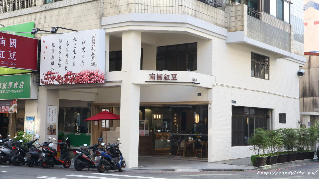 南國紅豆精誠店新開幕,超美純白色裝潢,除了招牌甜湯外,還多了招牌乾麵、米糕及甜點~