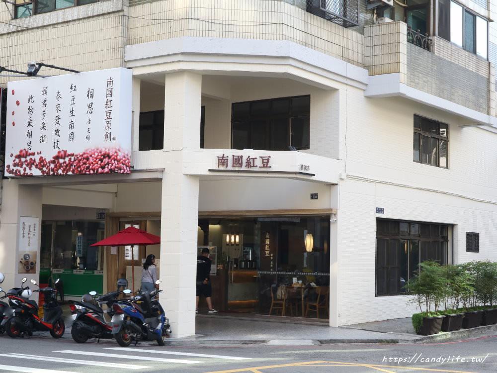 20191110223520 33 - 南國紅豆精誠店新開幕,超美純白色裝潢,除了招牌甜湯外,還多了招牌乾麵、米糕及甜點~