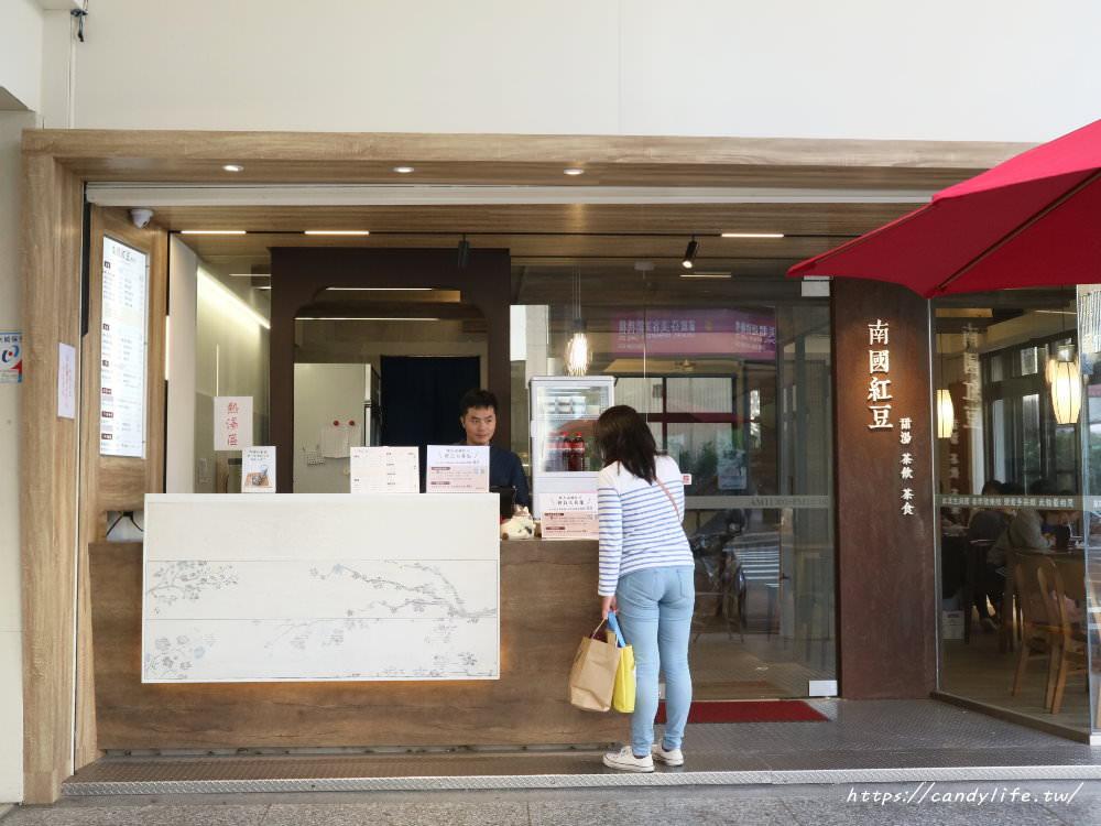 20191110223521 59 - 南國紅豆精誠店新開幕,超美純白色裝潢,除了招牌甜湯外,還多了招牌乾麵、米糕及甜點~