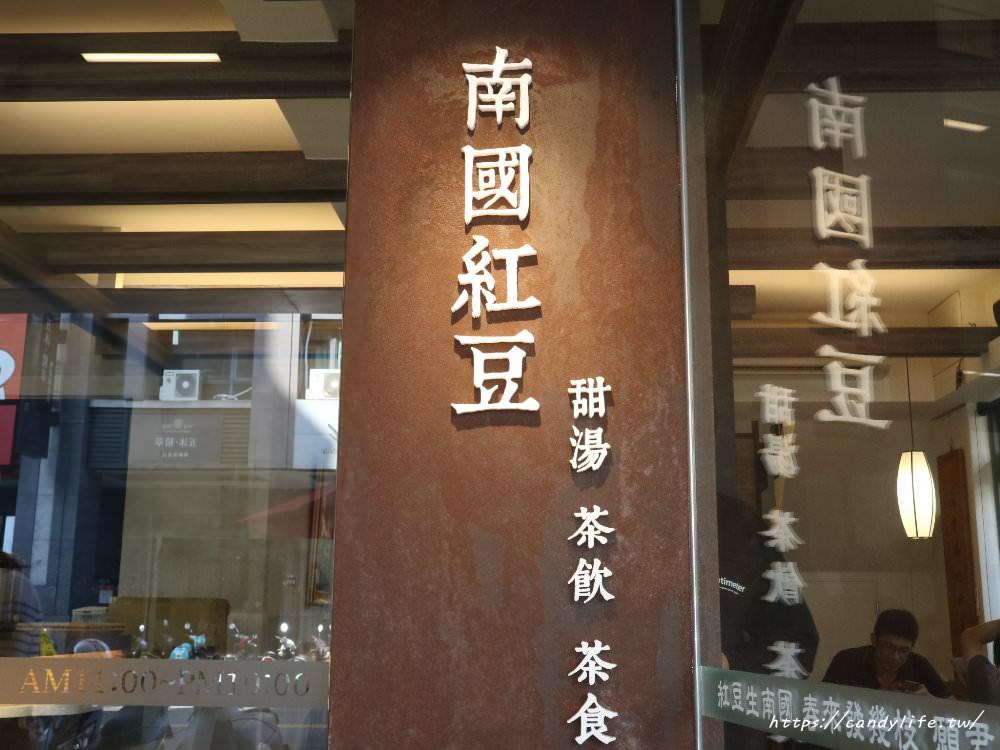 20191110223523 29 - 南國紅豆精誠店新開幕,超美純白色裝潢,除了招牌甜湯外,還多了招牌乾麵、米糕及甜點~