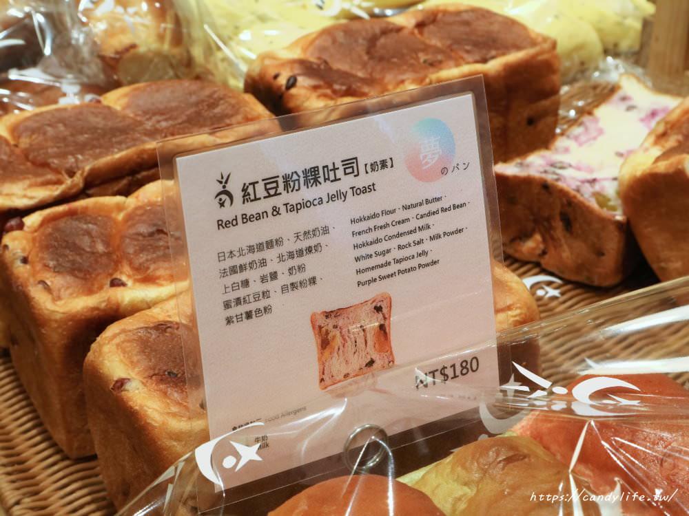 20191120085703 92 - 吳寶春新品「紅豆粉粿吐司」一出爐就搶空,每日限量,晚來吃不到~