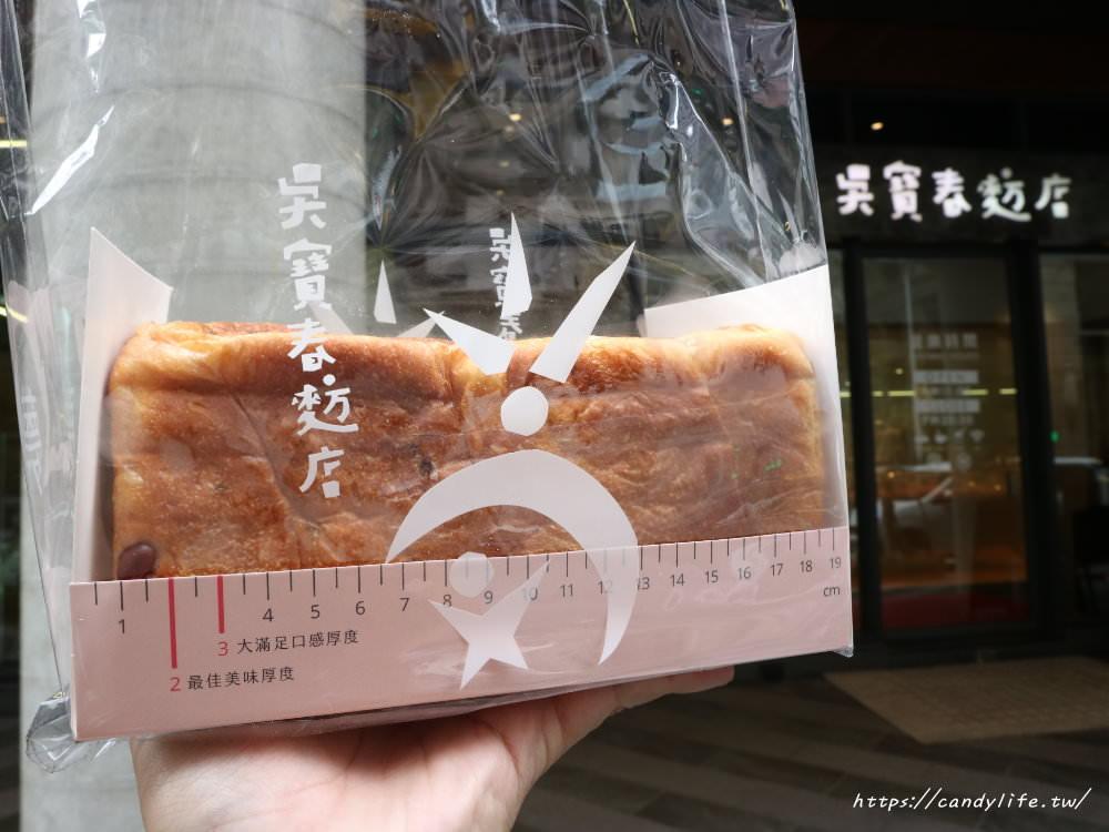 20191120085704 29 - 吳寶春新品「紅豆粉粿吐司」一出爐就搶空,每日限量,晚來吃不到~