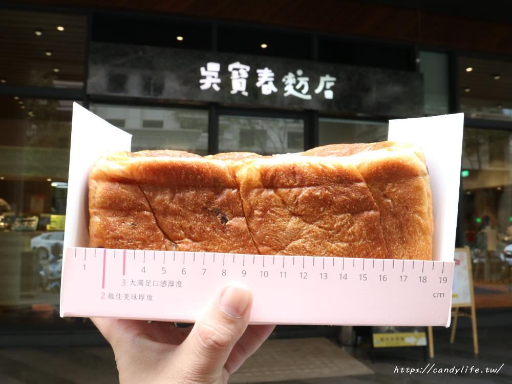 20191120085714 10 - 吳寶春新品「紅豆粉粿吐司」一出爐就搶空,每日限量,晚來吃不到~