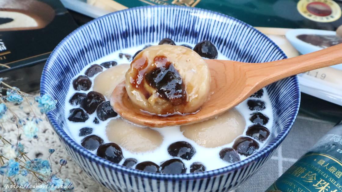全家限定!珍煮丹推出「黑糖珍珠奶茶甜筒」、「黑糖牛奶大福」,還有流沙「黑糖湯圓」!期間限定開賣~