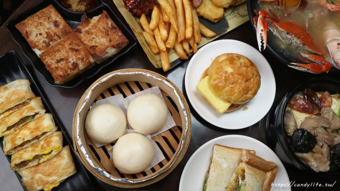 巷口宵夜點心│凌晨也可以吃到港式點心,超過80樣餐點任你選,還有新品龍蝦螃蟹鍋燒麵竟然只要199!