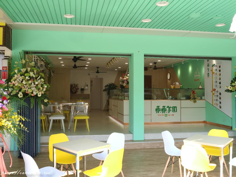 20191216122156 39 - 東東芋圓又有新分店啦!這次裝潢是超美蒂芬妮綠,網美必訪!