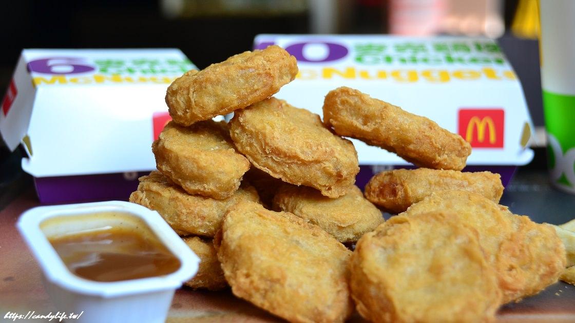 麥當勞雞塊買一送一!一塊不到6元!活動只到12月底