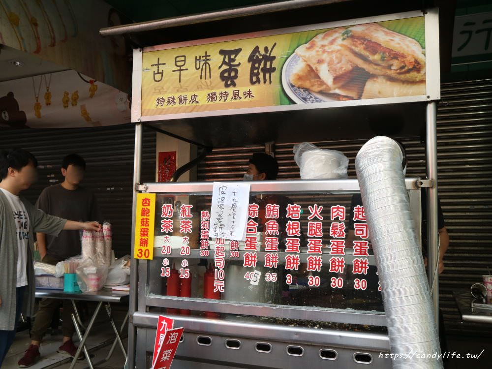 20191227022038 3 - 逢甲必吃古早味蛋餅,一大早就大排長龍,傳統麵糊蛋餅好厚實,竟然還有皮蛋蛋餅!