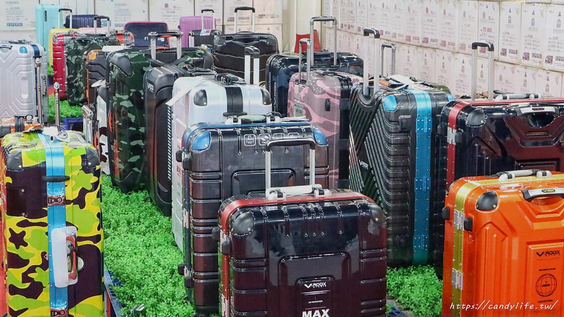 台中轉運站行李箱特賣會來囉!現場福利品最高省1萬,特惠限定只到1/19,搶便宜就趁現在!