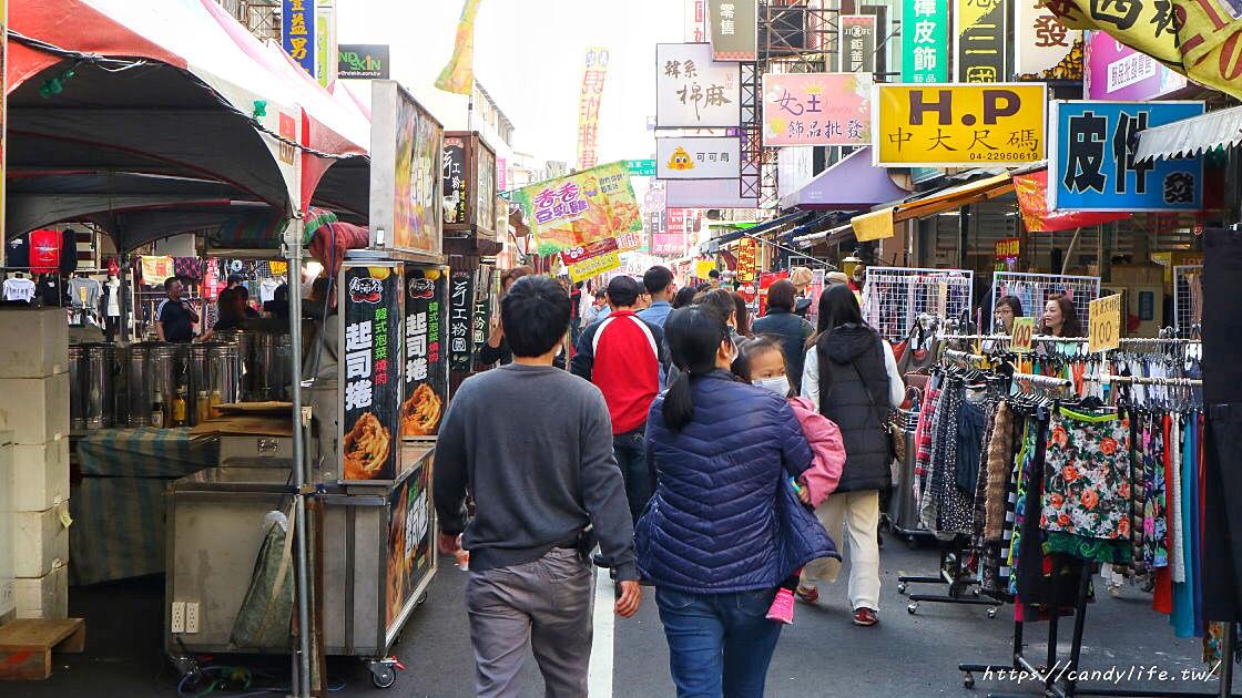 2020天津年貨大街美食、年貨等近200個攤販攻略懶人包,活動只有15天~