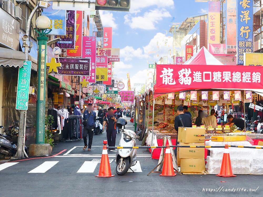 20200110104848 67 - 2020天津年貨大街美食、年貨等近200個攤販攻略懶人包,活動只有15天~