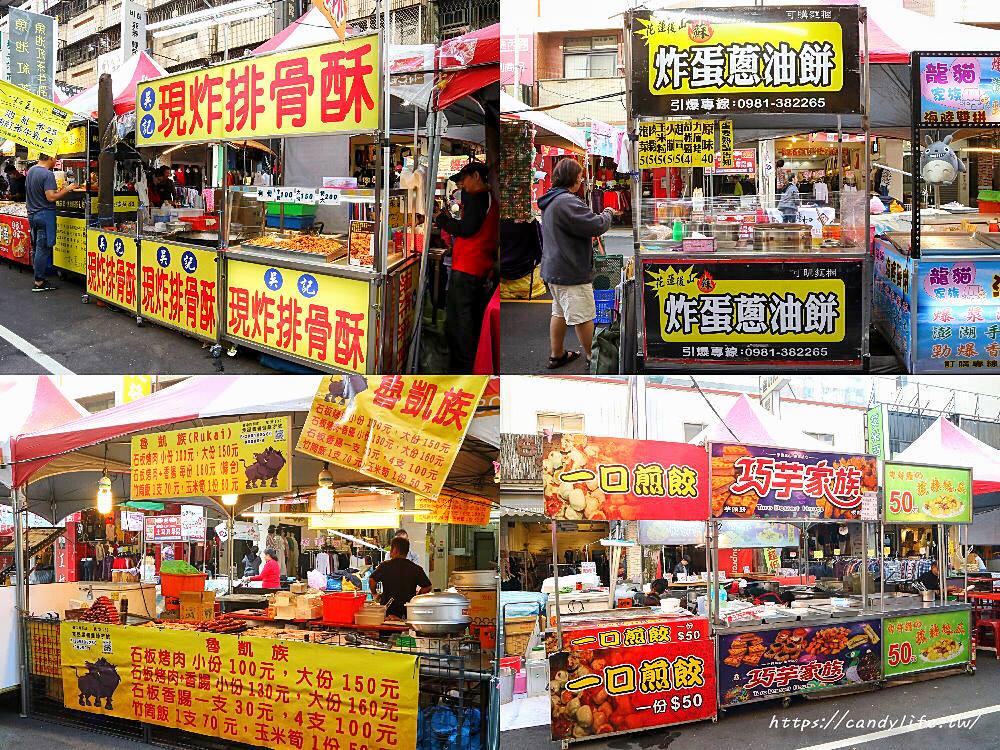 20200110104901 81 - 2020天津年貨大街美食、年貨等近200個攤販攻略懶人包,活動只有15天~