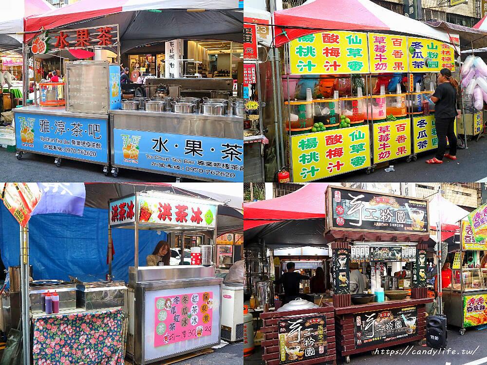 20200110104913 45 - 2020天津年貨大街美食、年貨等近200個攤販攻略懶人包,活動只有15天~