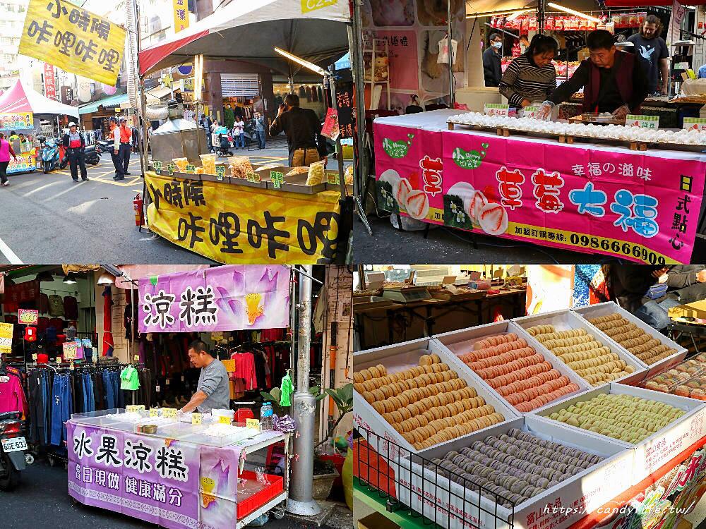 20200110104917 58 - 2020天津年貨大街美食、年貨等近200個攤販攻略懶人包,活動只有15天~