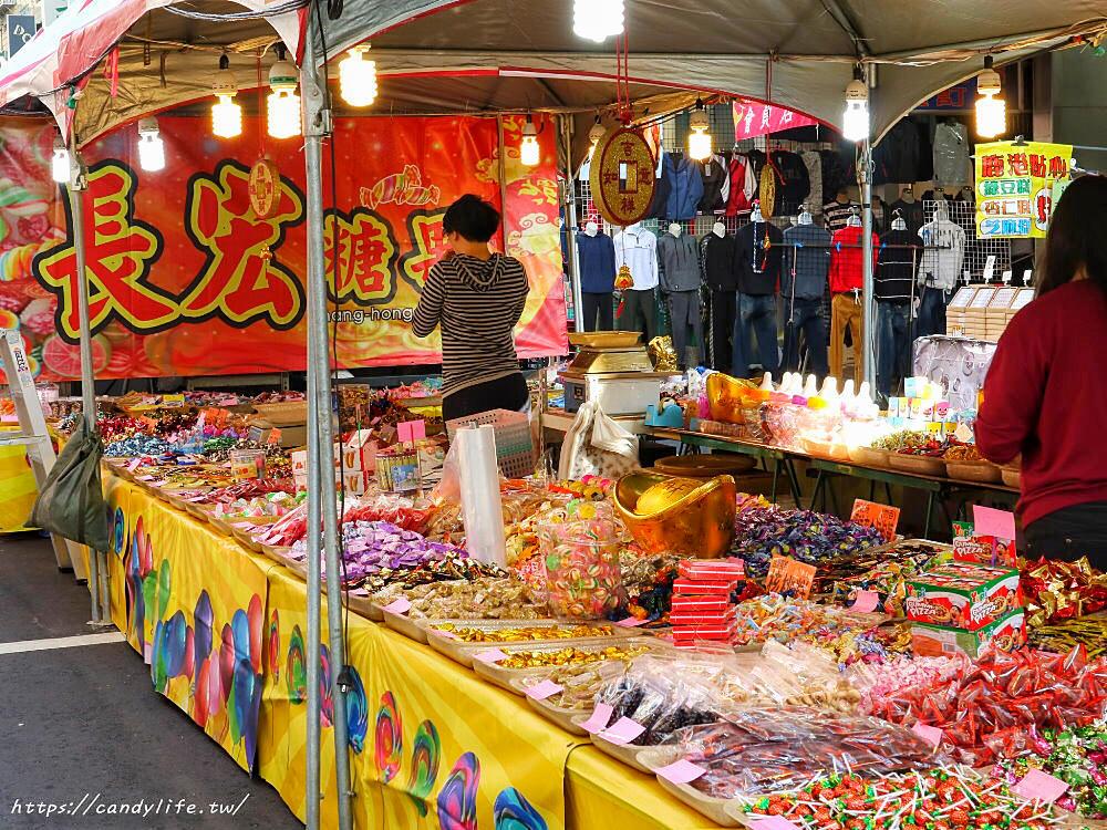 20200110104930 13 - 2020天津年貨大街美食、年貨等近200個攤販攻略懶人包,活動只有15天~