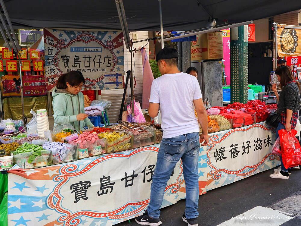 20200110104938 81 - 2020天津年貨大街美食、年貨等近200個攤販攻略懶人包,活動只有15天~