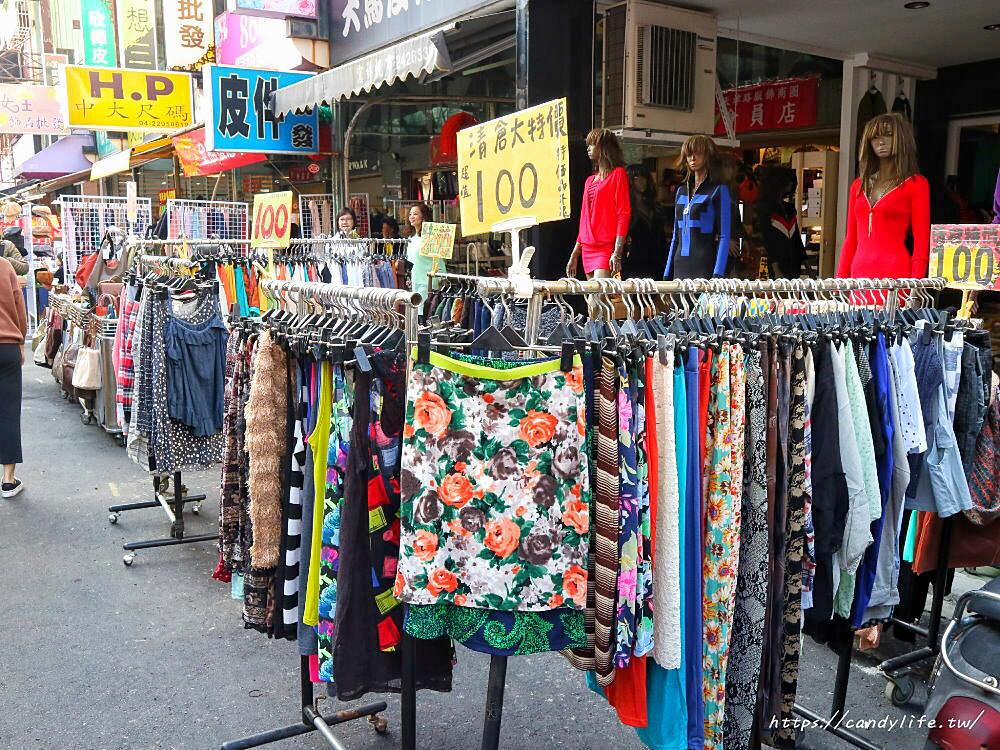 20200110104942 2 - 2020天津年貨大街美食、年貨等近200個攤販攻略懶人包,活動只有15天~