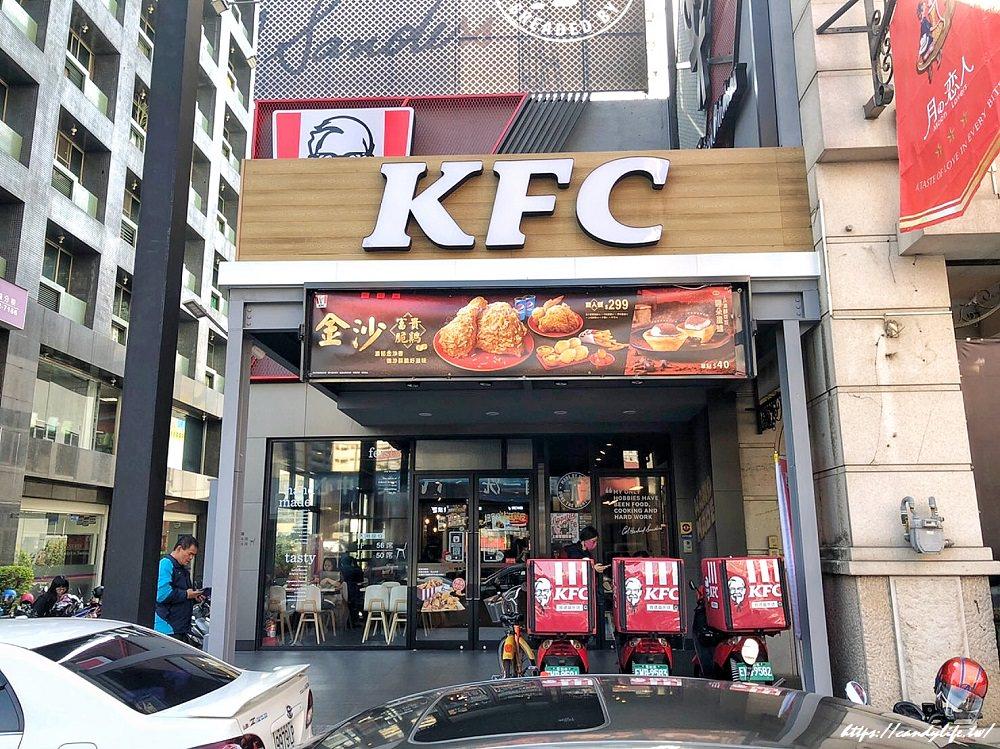 20200115123325 41 - 台灣肯德基也吃的到炸雞皮啦!台中只有這間有賣,每日限量,開賣不到一小時就賣完!