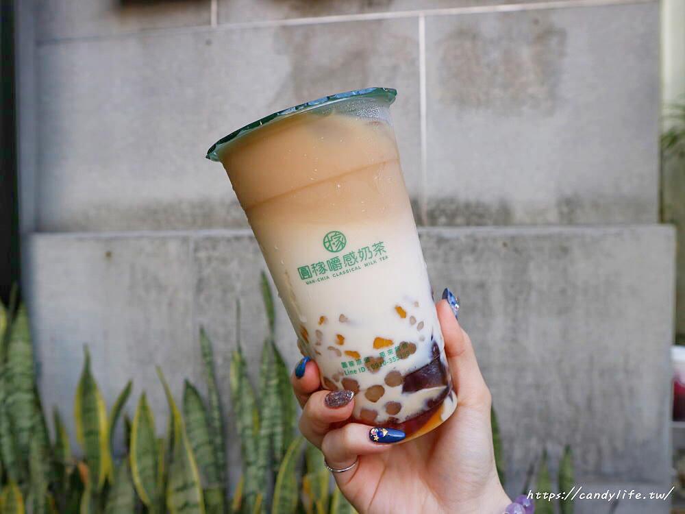 20200117112545 67 - 熱血採訪│CP值大爆表的飲料就在圓稼,三種料鮮奶茶、鮮榨果汁系列只要35元!新品奶酪及奶蓋系列大受歡迎~