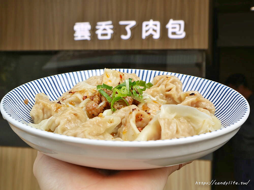 20200119123108 68 - 台中必吃早餐,肉包餛飩湯也能文青風,台中的傳統美味~