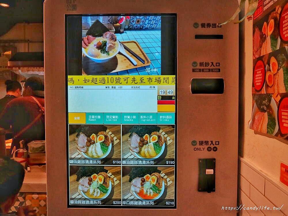 20200216164701 89 - 想吃至少要排一小時以上的拉麵店,吃完拉麵還有隱藏版加飯料理~