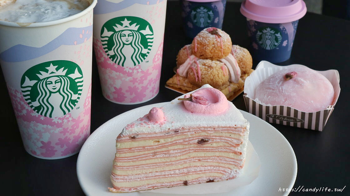 星巴克櫻花季登場!加碼這兩天星巴克買一送一,超美櫻花杯,還有新品櫻花莓果千層薄餅