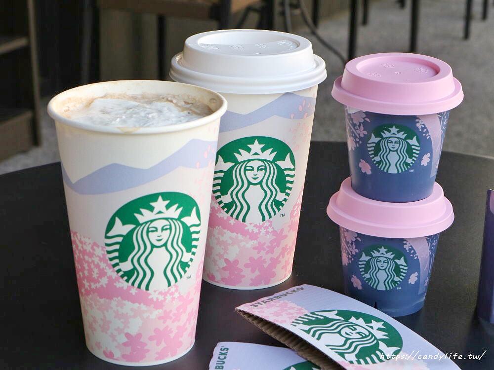 20200219142209 55 - 星巴克櫻花季登場!超美櫻花杯,還有新品櫻花莓果千層薄餅