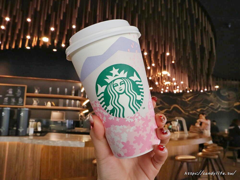 20200219142221 37 - 星巴克櫻花季登場!超美櫻花杯,還有新品櫻花莓果千層薄餅