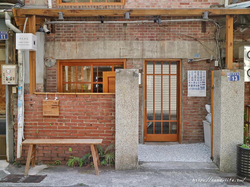 20200225115436 82 - 低調老屋抹茶專賣店,老闆娘超正是日本人,還沒營業就大排長龍!