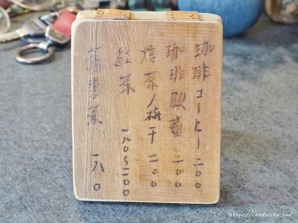 20200225115513 54 - 低調老屋抹茶專賣店,老闆娘超正是日本人,還沒營業就大排長龍!